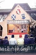 Puppet shows for children