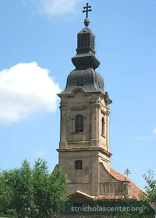 "Photo: Sors Bona <a href=""http://commons.wikimedia.org/w/index.php?title=Special%3ASearch&search=Padej"" target=""new"" class=""link"">Wikimedia Commons</a>"