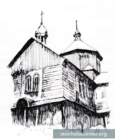 "Sketch: Roman Radylecky  from ""Church in Ruin"" by Oleh Wolodymyr Iwanusiwm, St. Sophia, 1987"