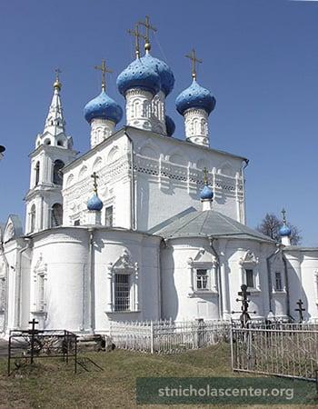 Russia ( ver tambem Asia ) Pushkino
