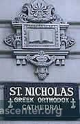 "Photo: <a href=""http://www.stnickspgh.org/"" target=""new"" class=""link"">St Nicholas Greek Orthodox Cathedral</a>"
