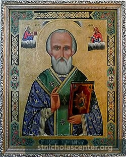 Blue and green St Nicholas Icon
