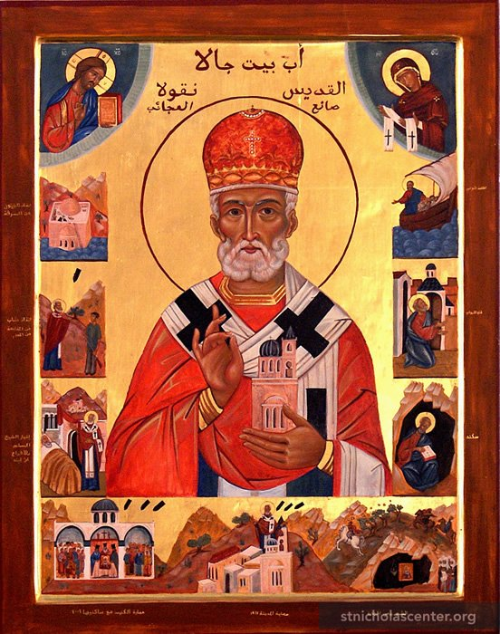 St. Nicholas: Father of Beit Jala Iconography by Ian Knowles, 2008 ...