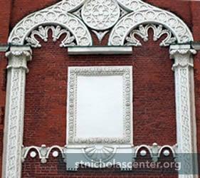 Blank white icon niche