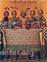 Council of Nicaea Icon