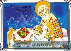 Postcard, St Nicholas with sleeping child