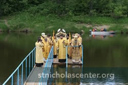 Blessing of the Waters