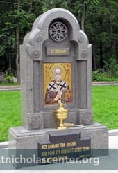 Granite marker with mosaic icon