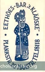 Dutch Sugar Packet