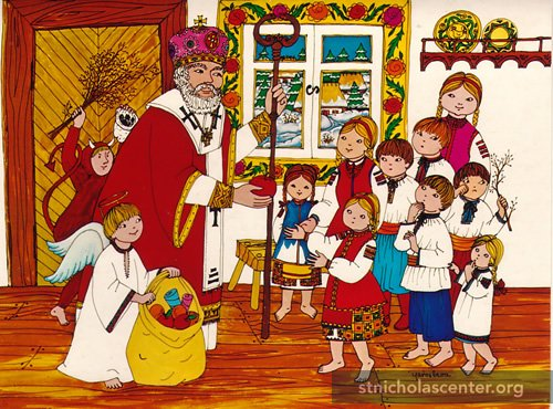 St nicholas center ukraine postcard image used on 2001 ukrainian christmas stamp st nicholas center collection m4hsunfo