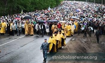 Поклонниците пълнене улица